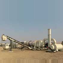 Wet Mix Macadam Plant Supplier, Exporter in Ahmedabad